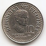 10 сентимо  (регулярный выпуск) Филиппины 1980