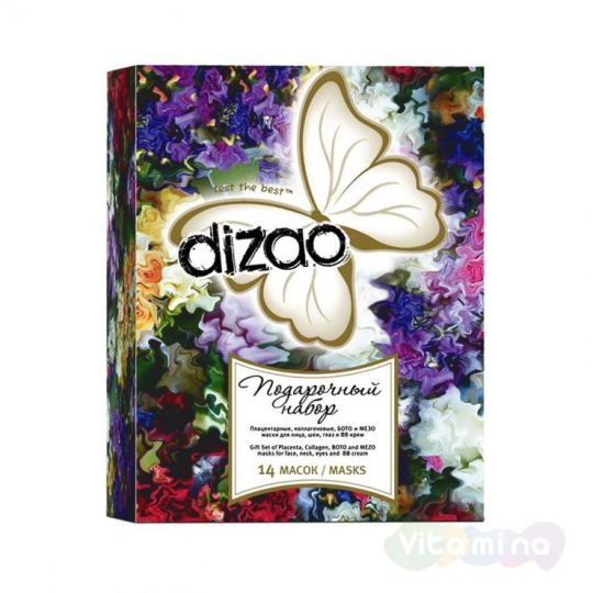 Dizao Подарочный набор из 14 масок (Плацентарные, коллагеновые, бото и мезо маски для лица, шеи, глаз)