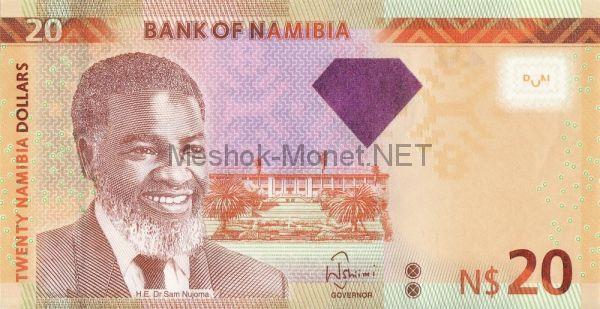 Банкнота Намибия 20 долларов 2013 г
