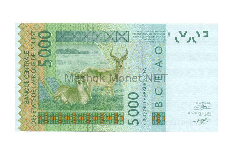 Банкнота Сенегал 5000 Франков 2003 год