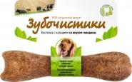 Зубочистики Косточка с кальцием со вкусом говядины для средних собак (95 г)