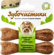 Зубочистики Косточка с кальцием со вкусом говядины для мелких собак (2*18 г)