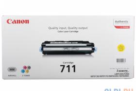 1657B002 Картридж оригинальный CANON 711 YELLOW/LBP5300