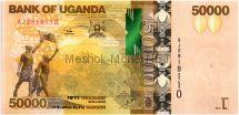 Банкнота Уганда 50 000 шиллингов 2013 год