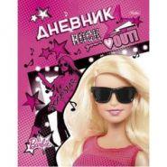 """Дневник 1-11 кл (твердая обложка) """"Хатбер-М. Барби"""" (арт. 14109) (039024)"""