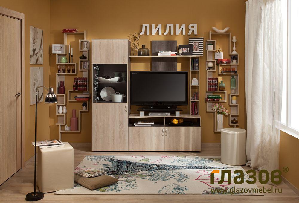 Лилия 2 (Тумба ТВ)