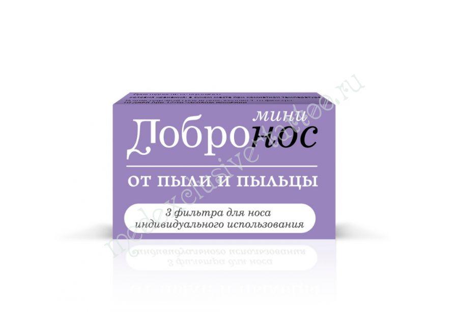 Фильтры Добронос от пыли и пыльцы (мини) Pit Stopper — S (Пит Стоппер) влажный нос