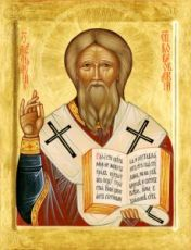 Икона Афанасий Ковровский (рукописная)