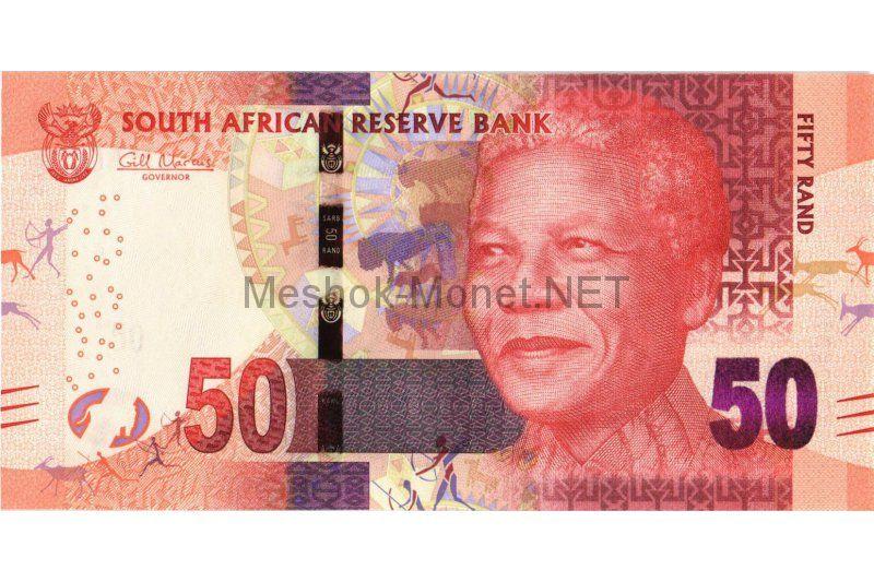 Банкнота Южная Африка 50 рандов 2014 год