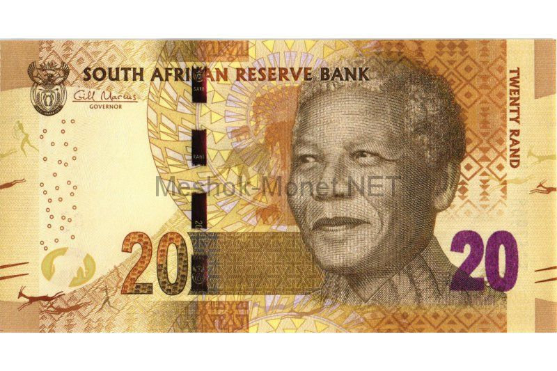 Банкнота Южная Африка 20 рандов 2014 год