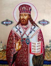 Икона Афанасий Полтавский (рукописная)