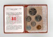 Испания набор монет 1982 Чемпионат мира по футболу