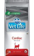 Vet Life Cat Cardiac - Диета для кошек при хронической сердечной недостаточности (400 г)