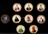 10 рублей 2014 года цветная. Серия ''Святые Христианской церкви''.Набор из 8 монет