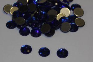 Стразы круглые, граненные, 12 мм, цвет № 07 синий (1 уп = 100 шт)