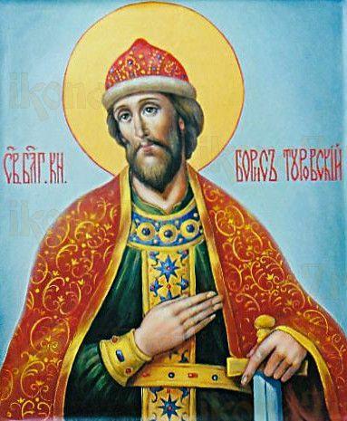 Борис Туровский (рукописная икона)