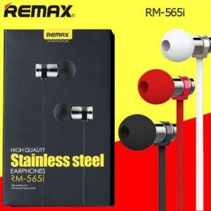 Наушники Remax RM-565i (3,5 мм) (red)