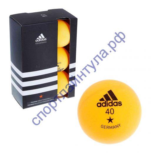Мяч для настольного тенниса Adidas Training 1, 40 мм