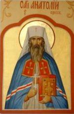 Икона Анатолий Одесский (рукописная)