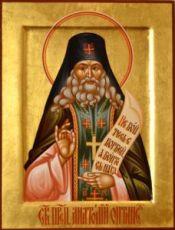 Икона Анатолий Оптинский (рукописная)