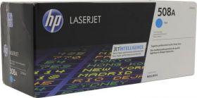 CF361A Картридж оригинальный HP 508A Cyan LaserJet