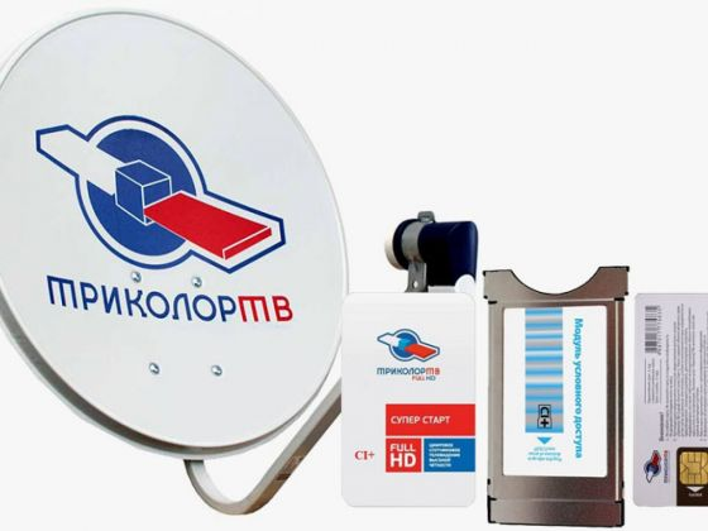 Установка Module CI+Триколор ТВ в Звенигороде