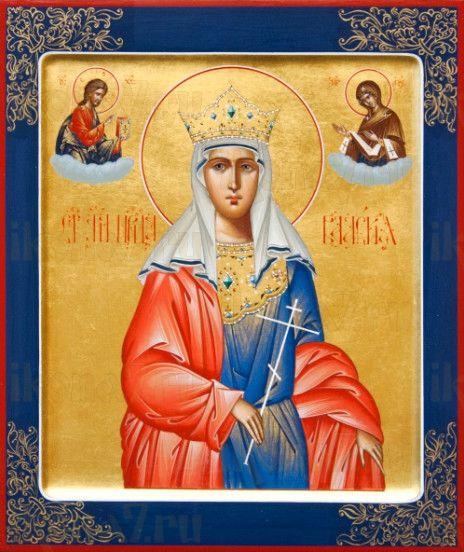 Икона Валерия, царица (рукописная)