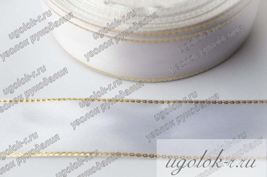 Лента 25 мм атласная с люрексом