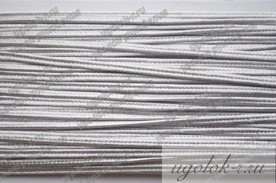 Сутажный шнур 3 мм