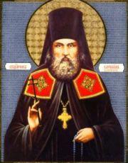 Варлаам Белогорский (рукописная икона)
