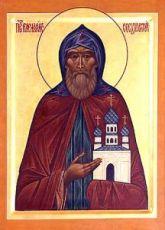 Варлаам Серпуховской (рукописная икона)