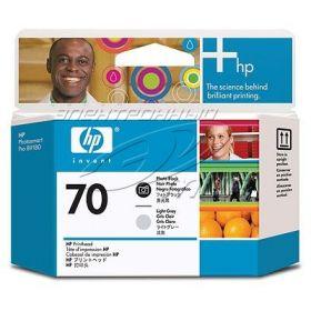 C9407A  Печатающая головка  оригинальная  HP 70 Photo Black + Light Gray printhead