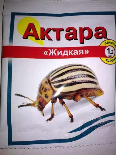 """Препарат от вредителей """"Актара жидкая"""""""