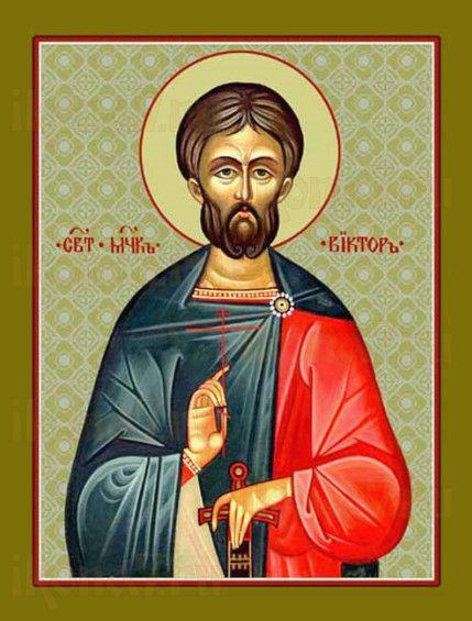 Икона Виктор Коринфский (рукописная)