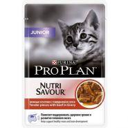 Pro Plan  Junior - Говядина в соусе для котят (85 г)