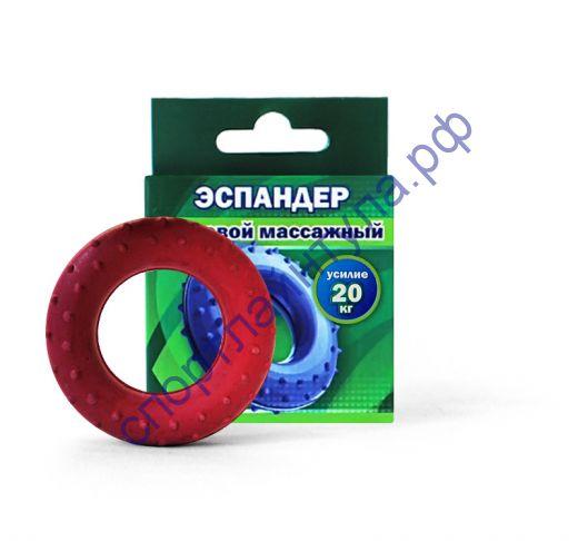 Эспандер кистевой массажное кольцо