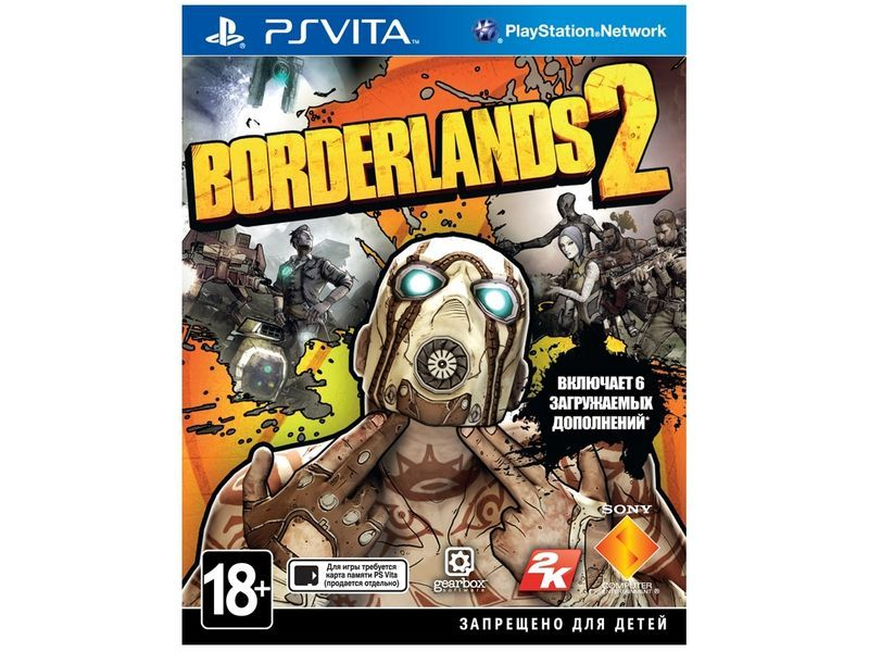Игра Borderlands 2 (PS VITA)