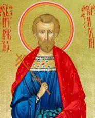 Икона Виктор (Фотин) Римский (рукописная)
