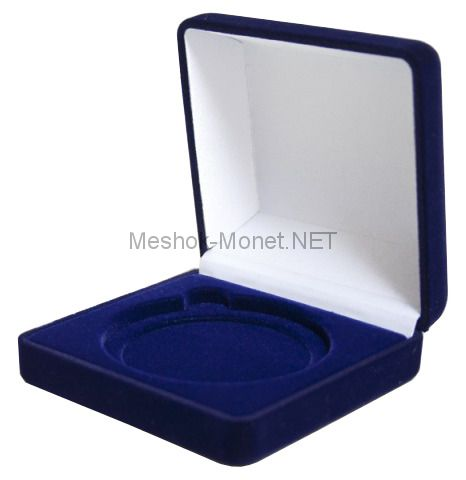 Футляр для одной монеты в капсуле диаметром 46мм, темно-синий.