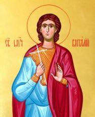 Икона Виталий Римлянин (рукописная)