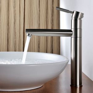 Смеситель для раковины WasserKraft Wern 4207