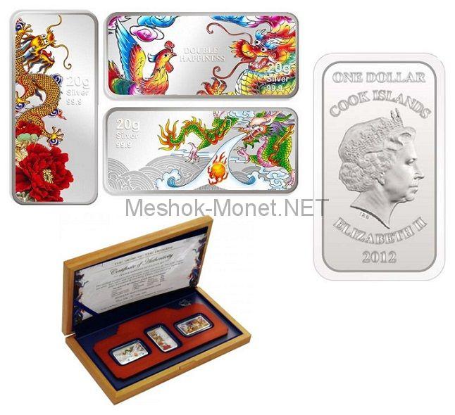 Набор из 3-х монет по 1 доллару Острова Кука 2012 года. Год дракона