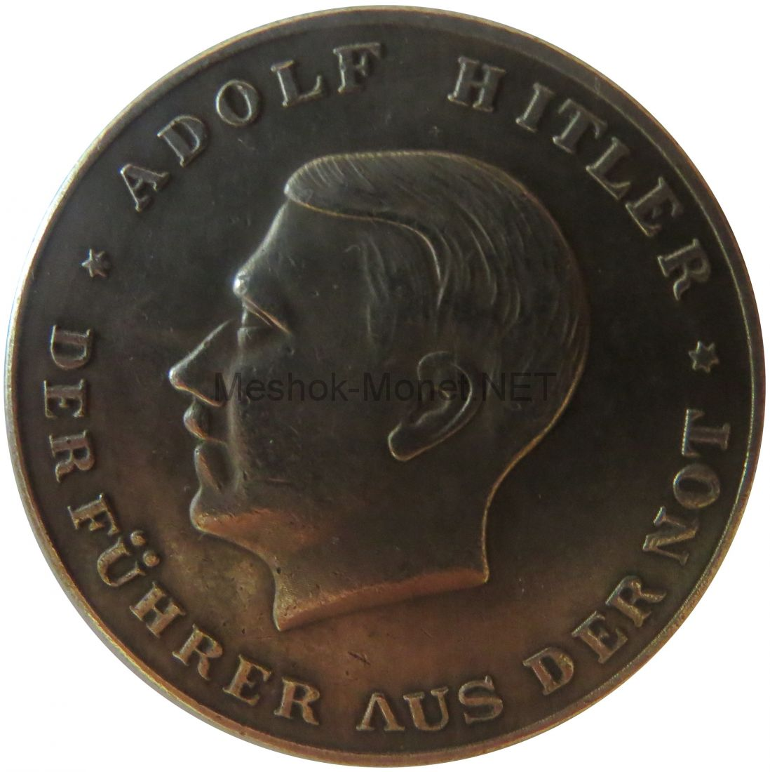 Копия медаль 1933 года. Гитлер. Опель.