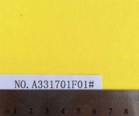 Хлопок тонкий твил с UV защитой