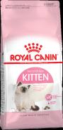 Royal Canin Kitten Для котят от 4 до 12 месяцев (300 г)