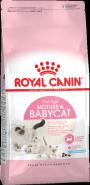 Royal Canin Mother and Babycat Для котят от 1 до 4 месяцев, а также для кошек в период беременности и лактации (400 г)