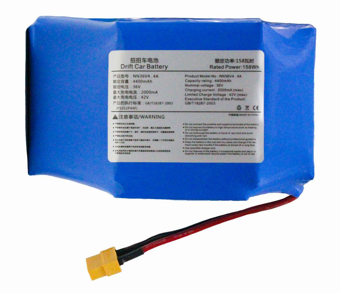 Батарея для гироскутера (36V-4400mAh)