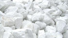 Карбонат кальция (мел), 1 кг