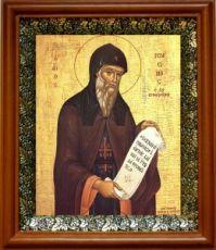 Герасим Кефалонийский (19х22), светлый киот
