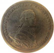 Копия. Рубль медаль 1797 года Павел 1 коронационный